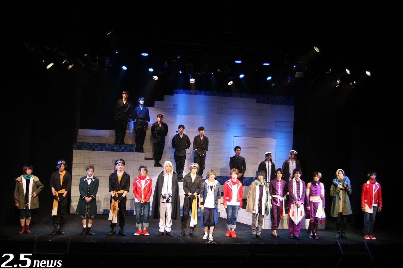 舞台「忍ノSAGA~風魔の章~」