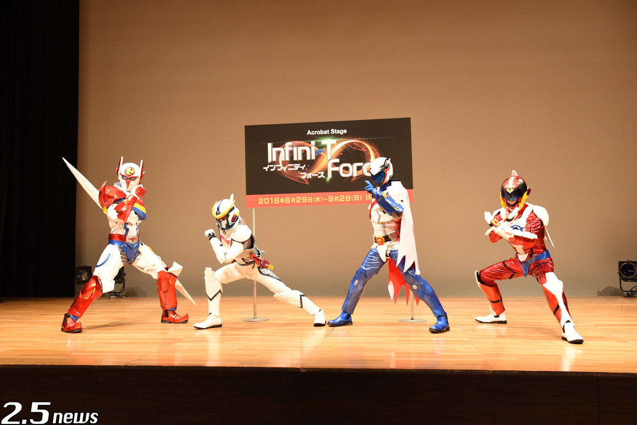 Acrobat Stage『Infini-T Force』