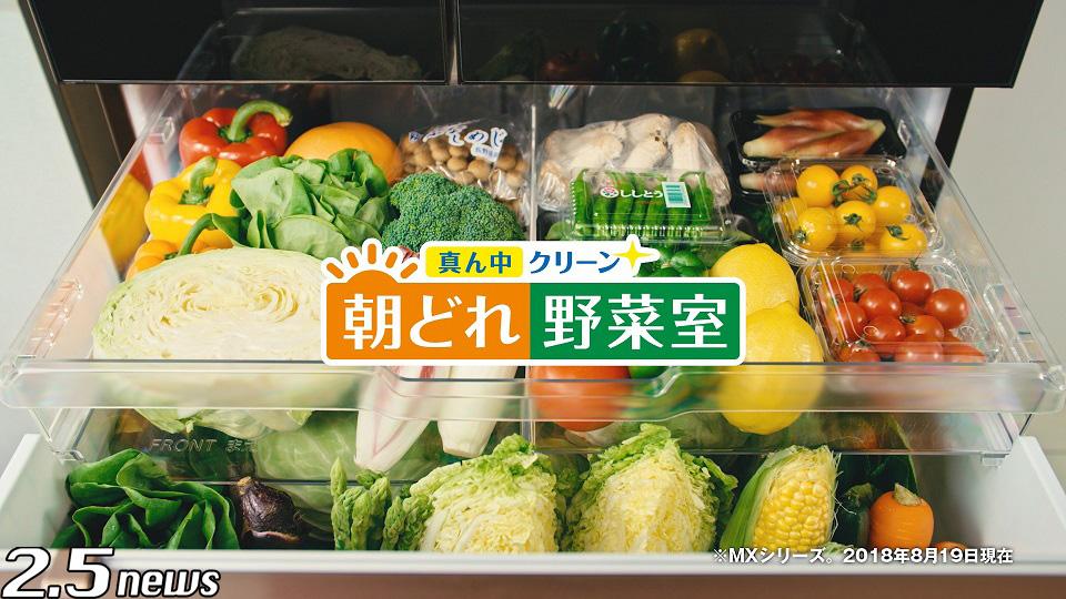 仮面レイトー瞬