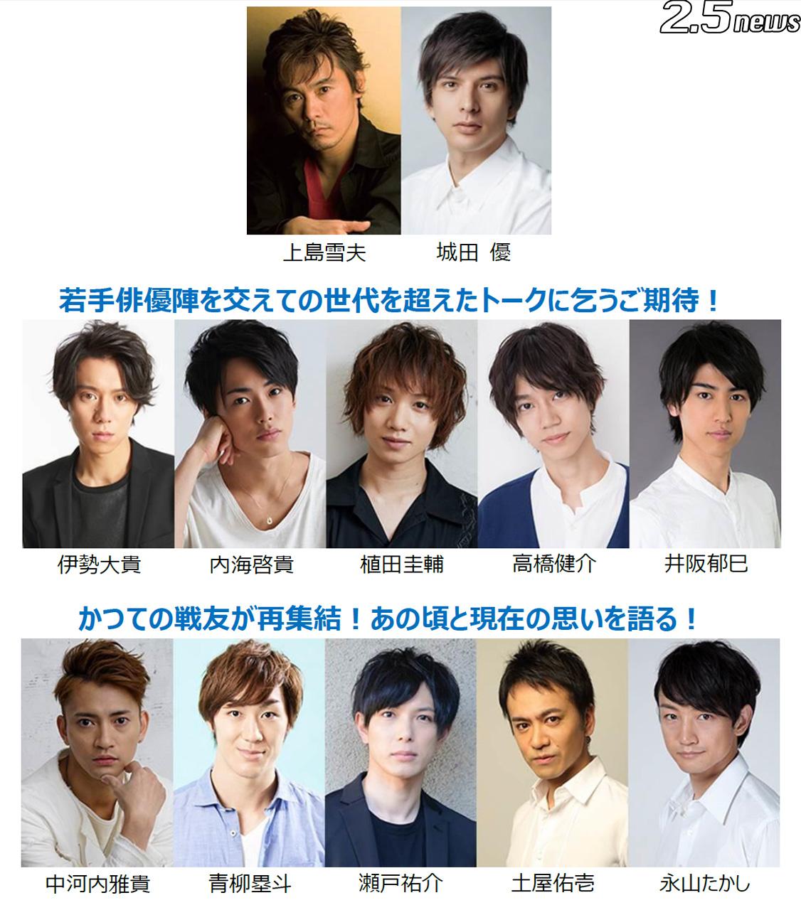 project K『僕らの未来』