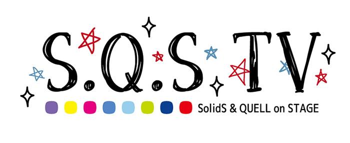 S.Q.S TV