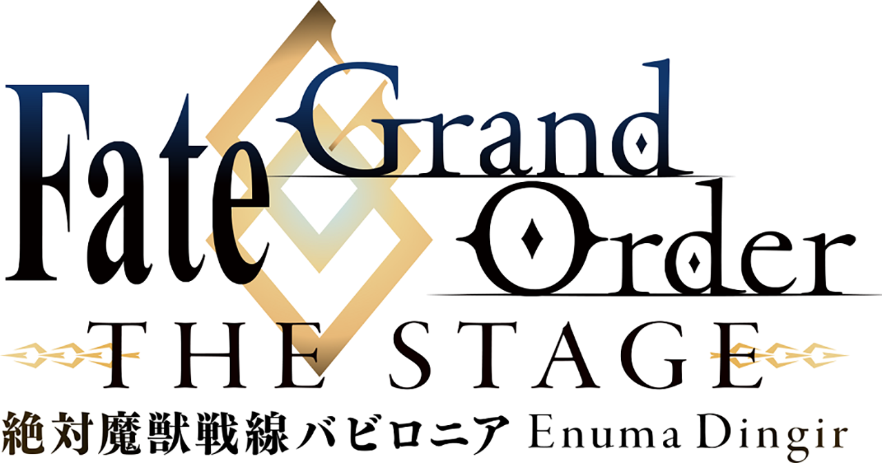 Fate/Grand Order THE STAGE