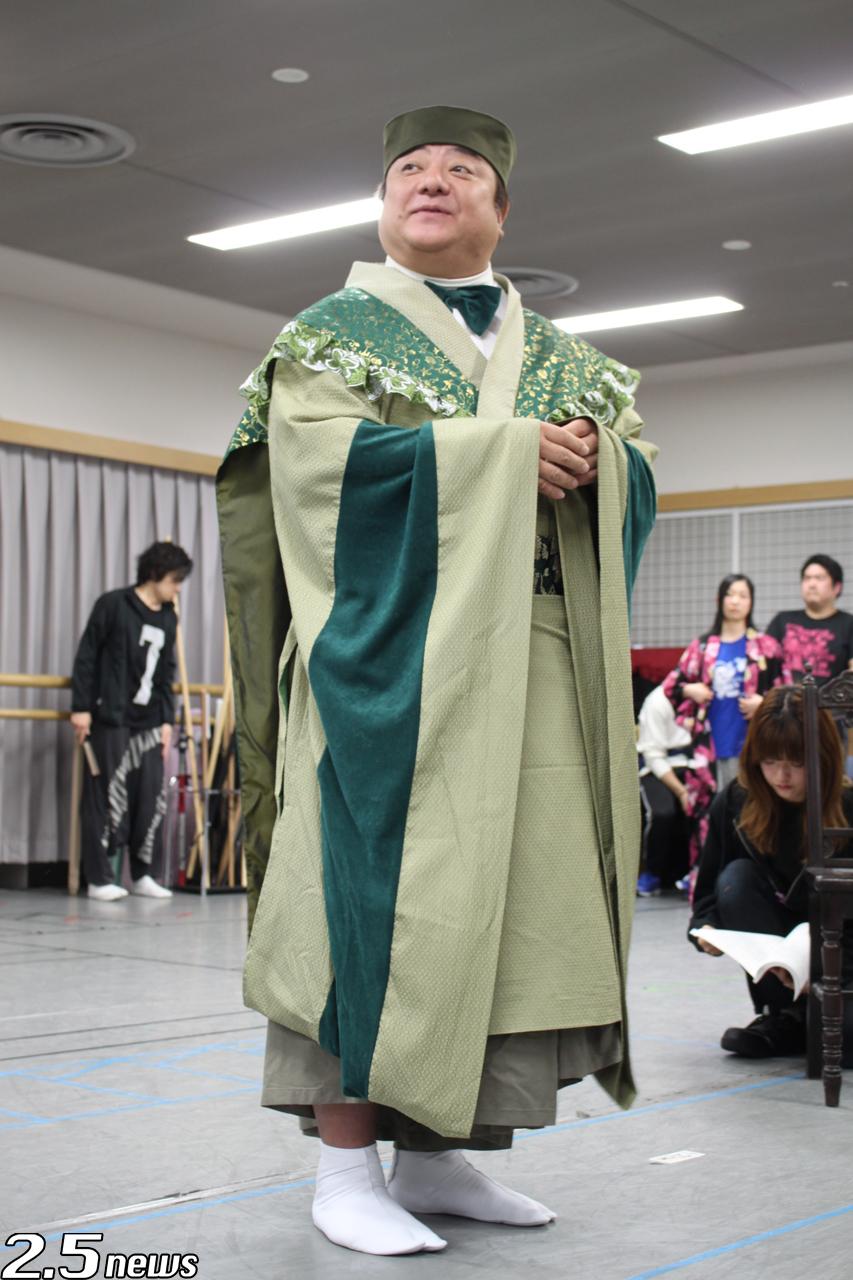 信長の野望・大志-冬の陣-王道執行~騎虎の白塩編~