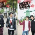 【DVD】若手俳優×2組が世界を旅するドキュメンタリー「俺旅。シーズン5」がDVDで登場!!