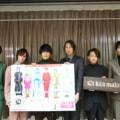 【レポート】映画「いつまでも忘れないよ」 完成披露上映イベント