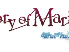 『あんさんぶるスターズ!エクストラ・ステージ』~Memory of Marionette~
