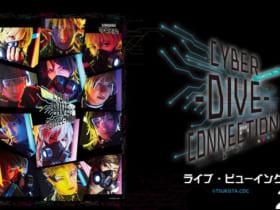 2.5次元ダンスライブ「ツキウタ。」ステージ 第7幕『CYBER -DIVE- CONNECTION』