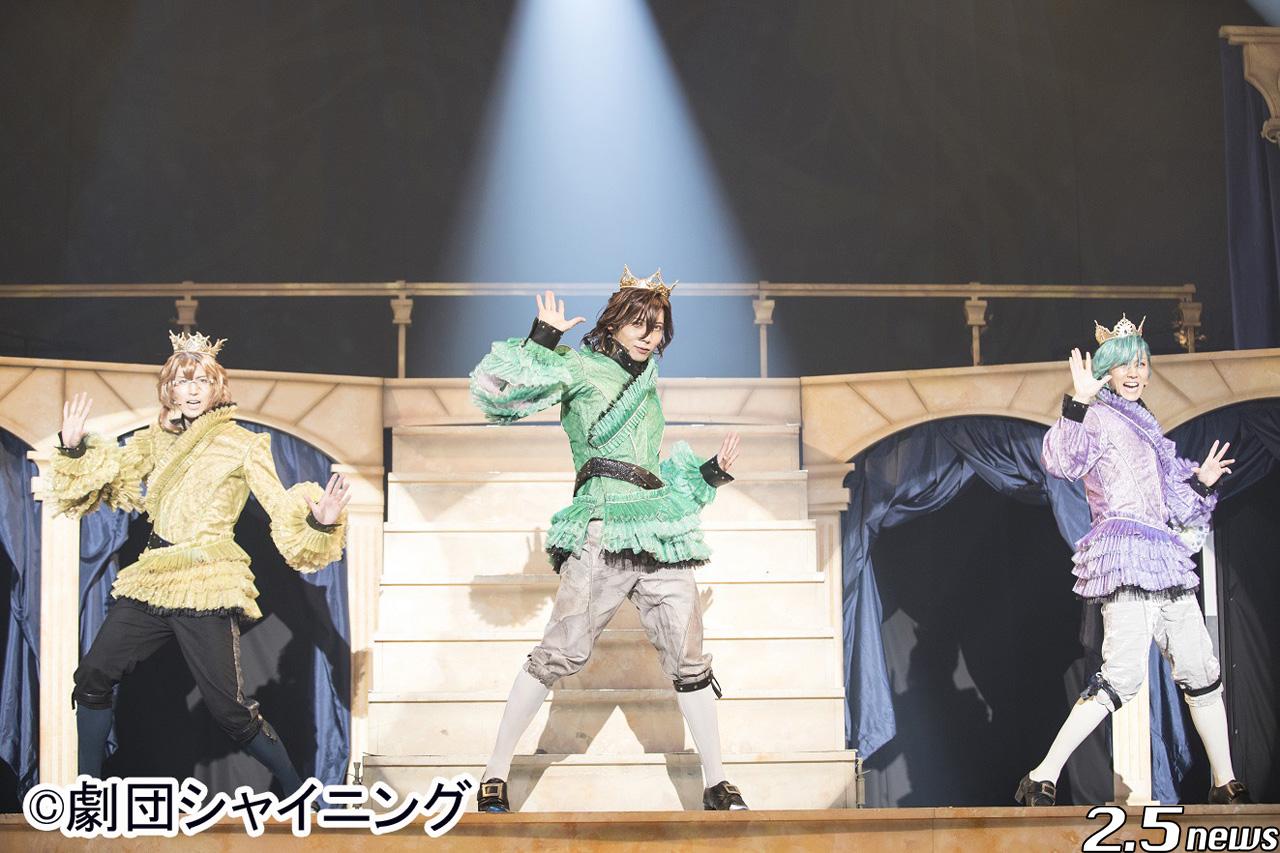舞台「劇団シャイニング from うたの☆プリンスさまっ♪『マスカレイドミラージュ』