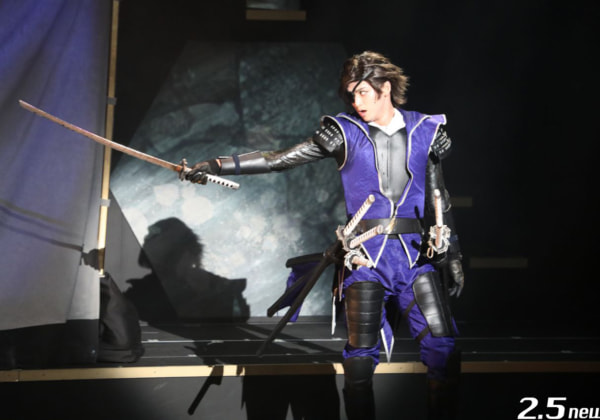 "斬劇 『戦国 BASARA』蒼紅乱世""『蒼』THE PRIDE"