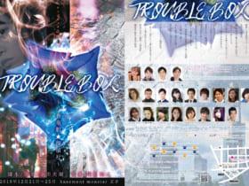 舞台「TROUBLE BOX~八巻竜胆★探偵社~」