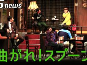 劇団「ヨーロッパ企画」