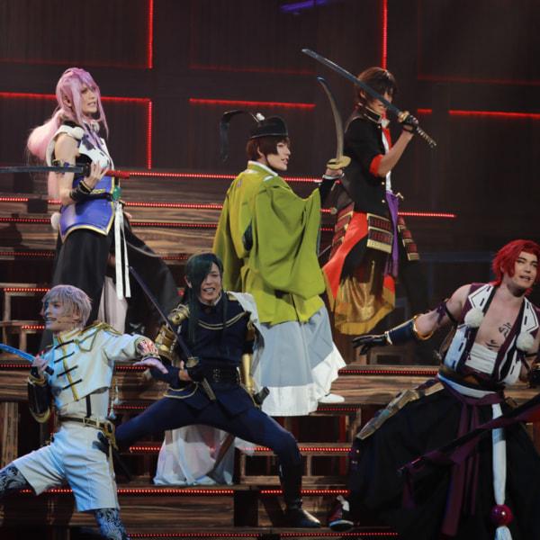 ミュージカル『刀剣乱舞』 〜三百年の子守唄〜