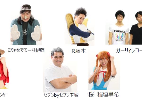 劇団アニメ座ハイブリッド~めぐりあい・舞台~