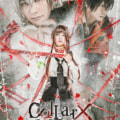 舞台『Collar×Malice -岡崎契編-』キービジュアル&キャラクタービジュアル解禁
