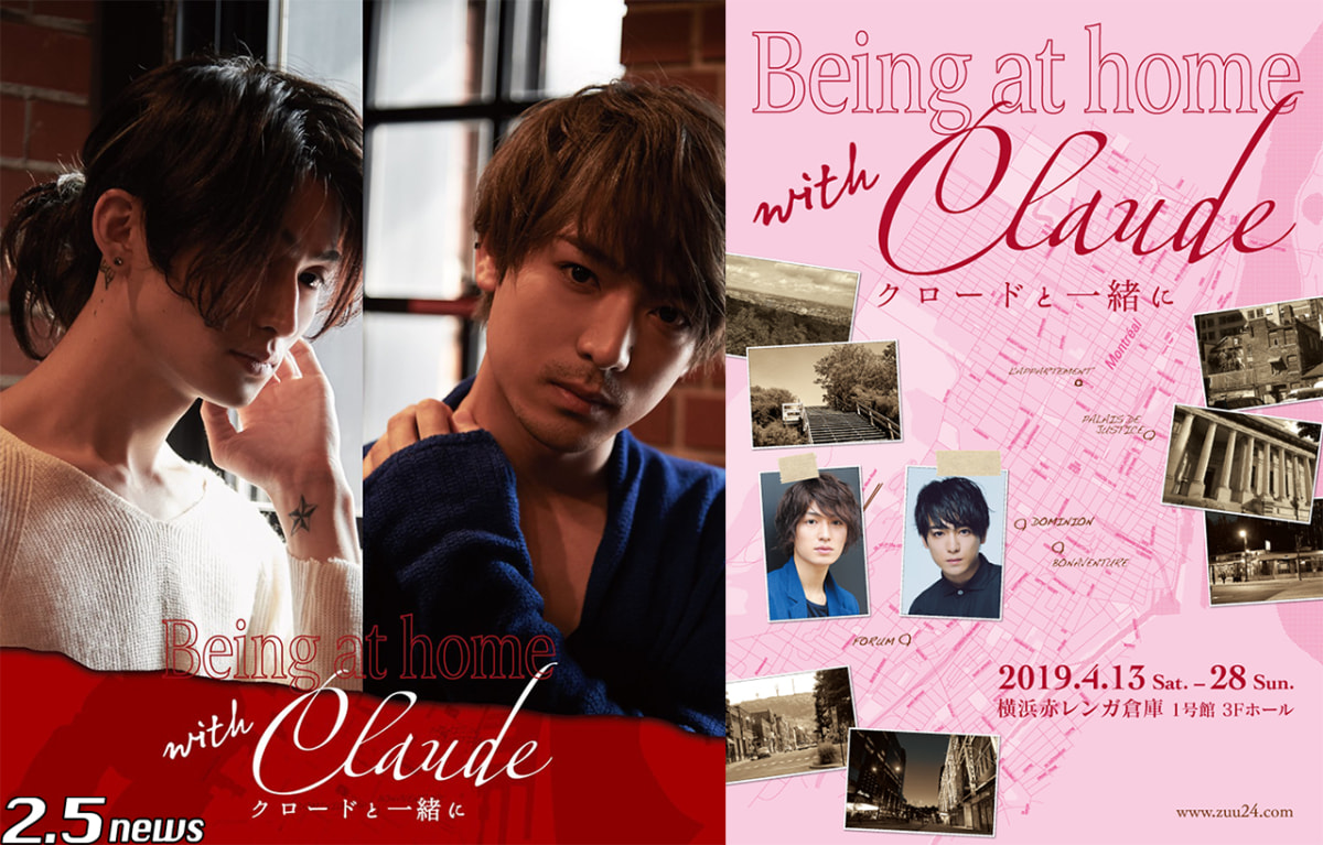 Being at home with Claude~クロードと一緒に~
