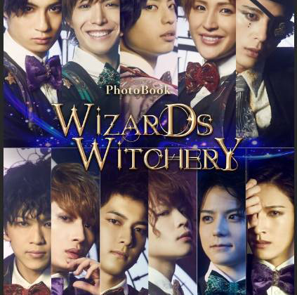 Wizards Witchery
