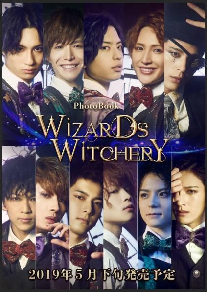 Wizards Witchery
