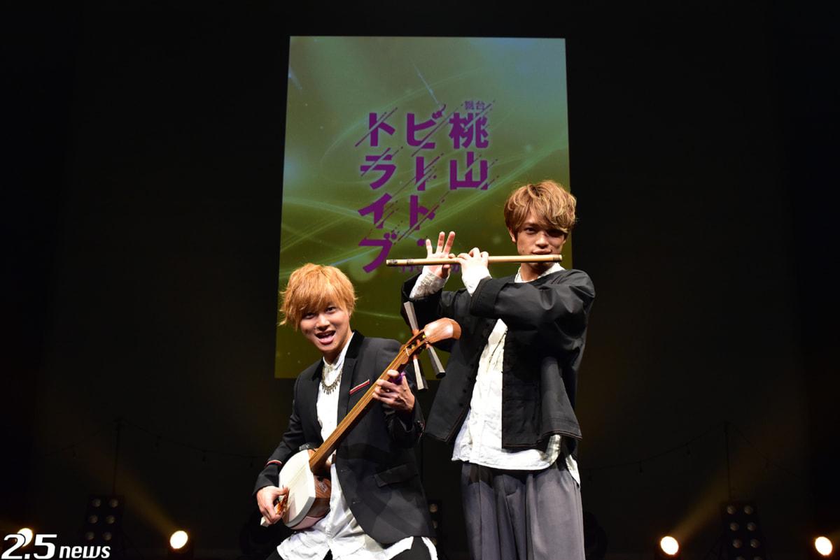 第7弾舞台「桃山ビート・トライブ~再び、傾(かぶ)かん~」
