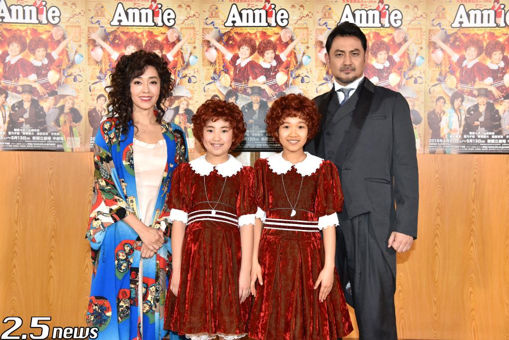 丸美屋食品ミュージカル「アニー」