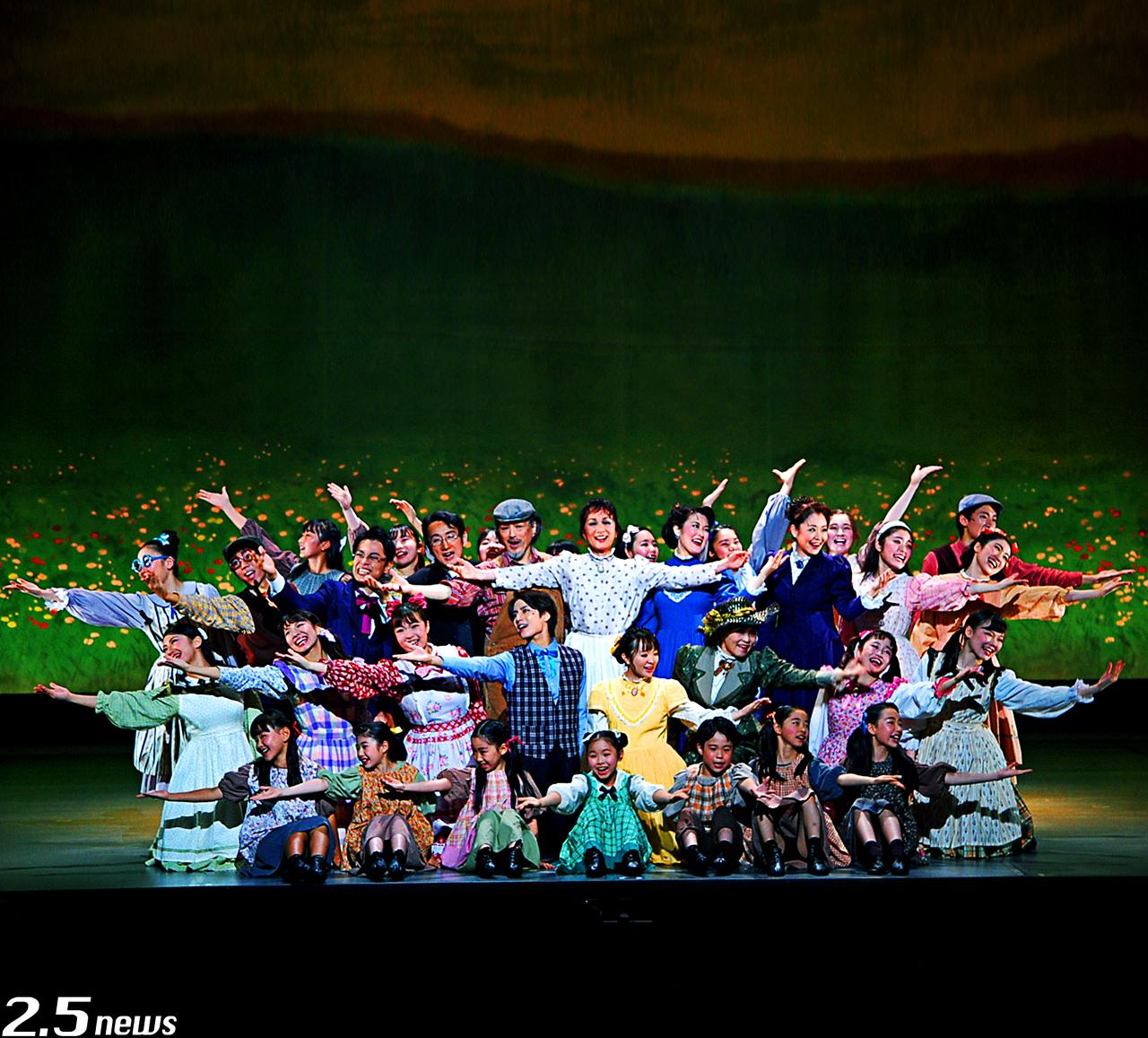 TOURSミュージカル「赤毛のアン」2019