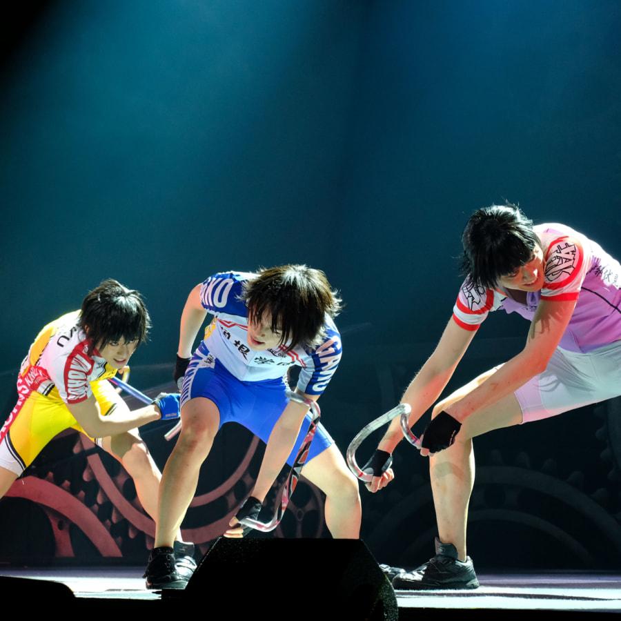舞台『弱虫ペダル』新インターハイ篇~制・限・解・除(リミットブレイカー)~