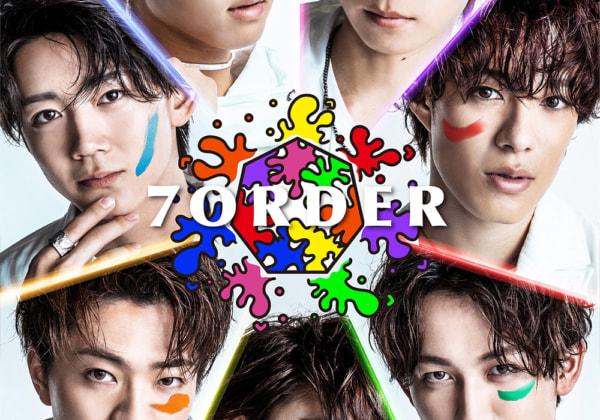 舞台「7ORDER」