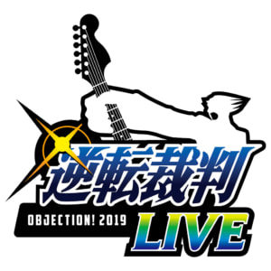 逆転裁判LIVE~OBJECTION! 2019~