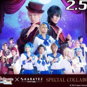 『あんさんぶるスターズ!エクストラ・ステージ』~Memory of Marionette~」×「カラオケの鉄人」コラボレーションキャンペーン