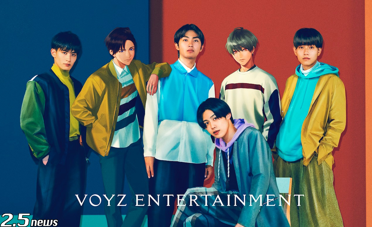 VOYZ ENTERTAINMENT