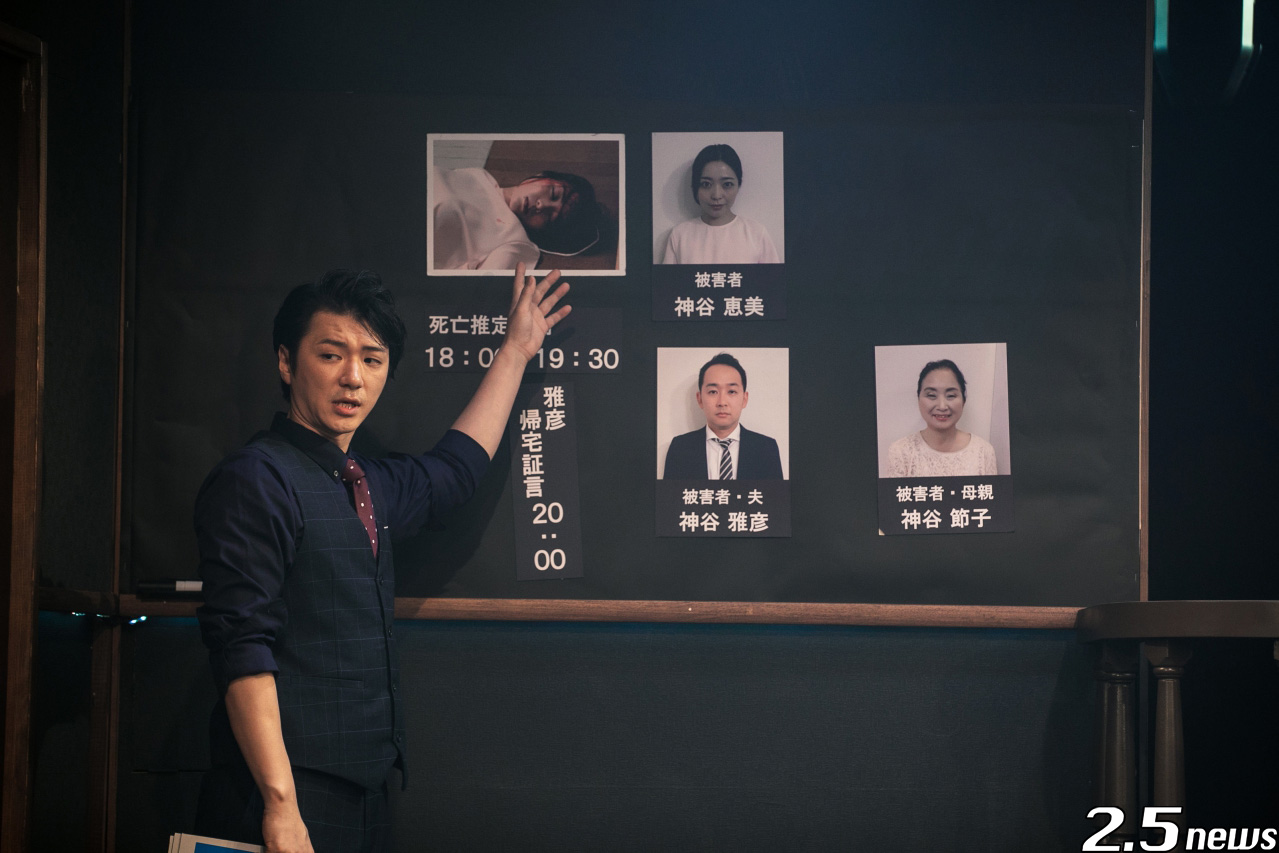 VR演劇 『Visual Record ~記憶法廷~』
