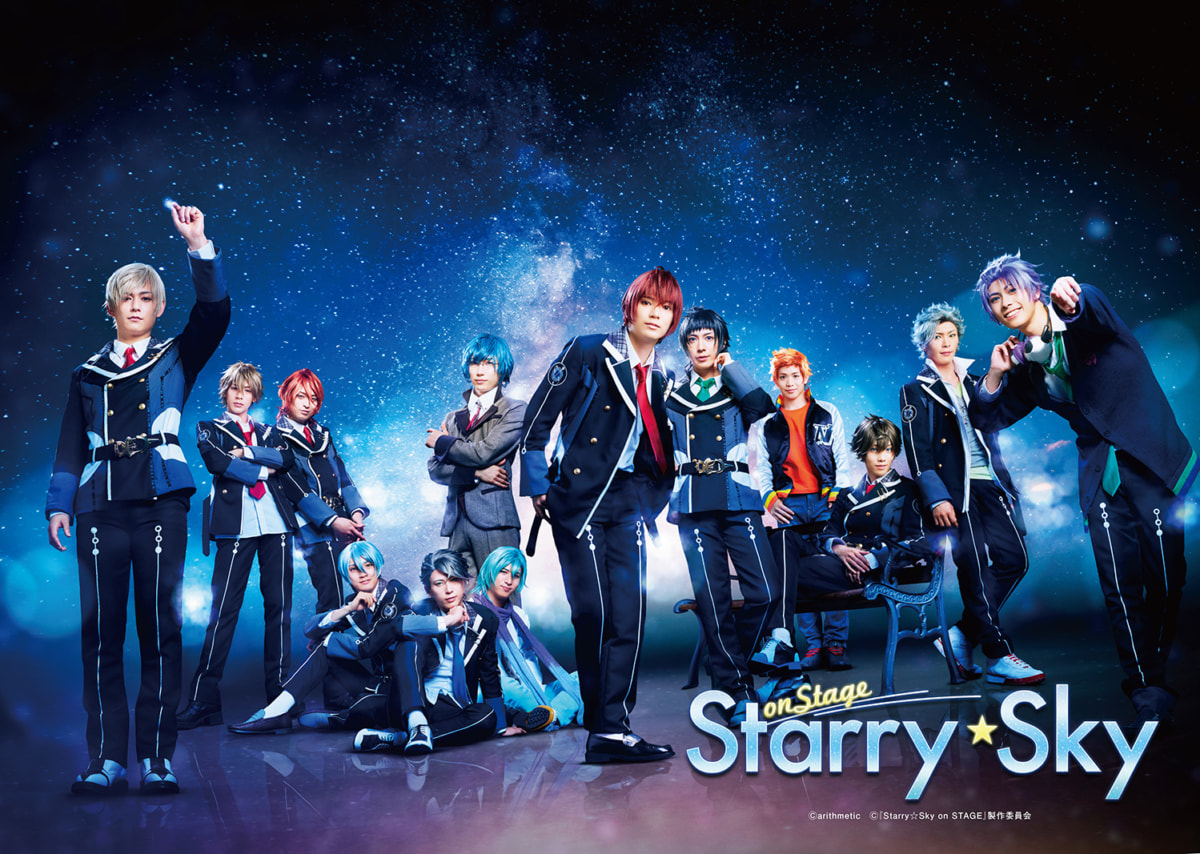 Starry☆Sky on STAGE
