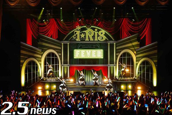i☆Ris 5th Live Tour 2019 ~FEVER~」