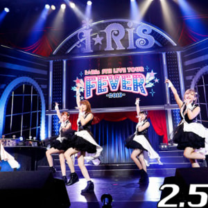 i☆Ris 5th Live Tour 2019 ~FEVER~」