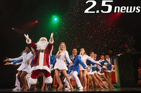 ブロードウェイ クリスマス・ワンダーランド2019