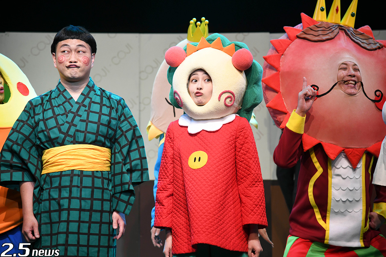 舞台「コジコジ」