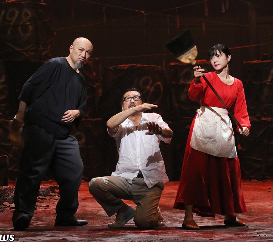 舞台「アジアの女」