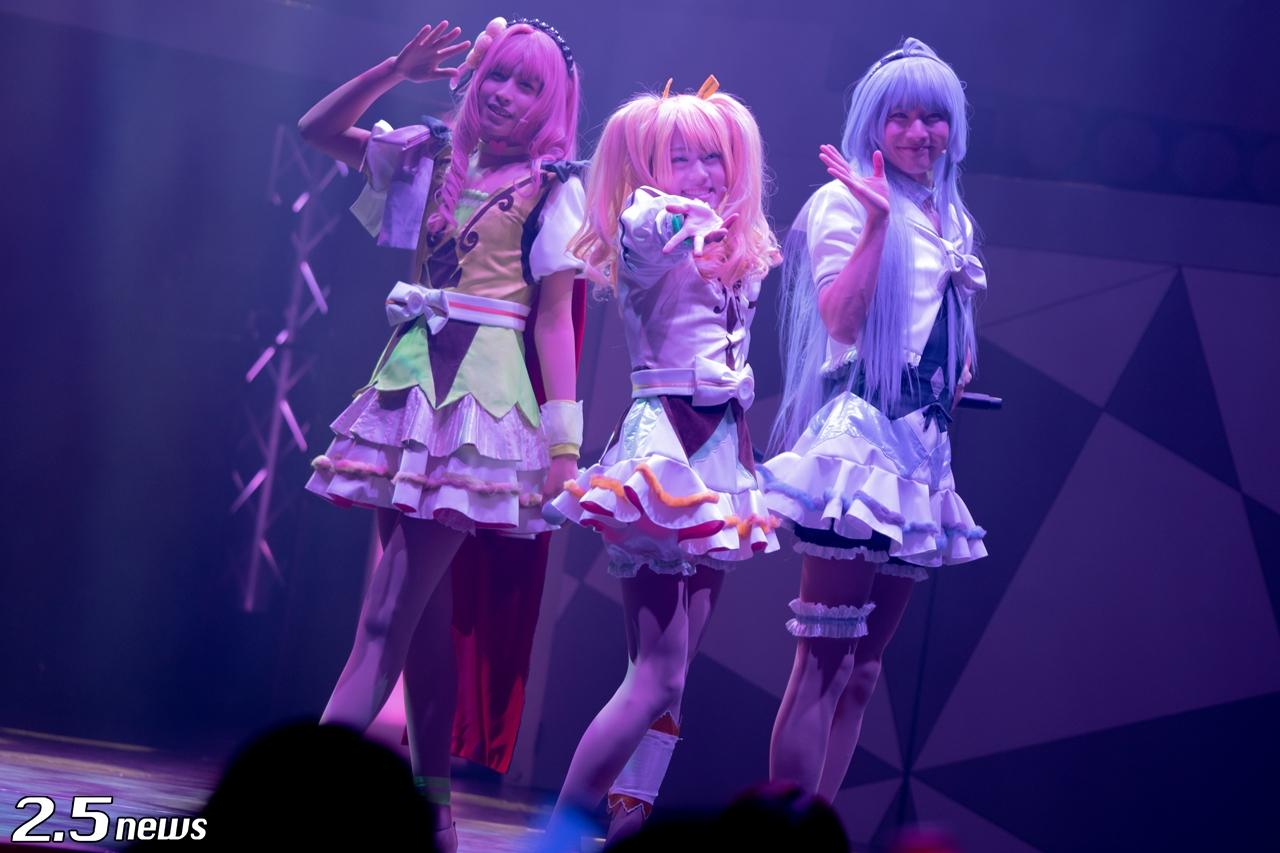 舞台『アイ★チュウ ザ・ステージ〜Rose Écarlate deux〜』