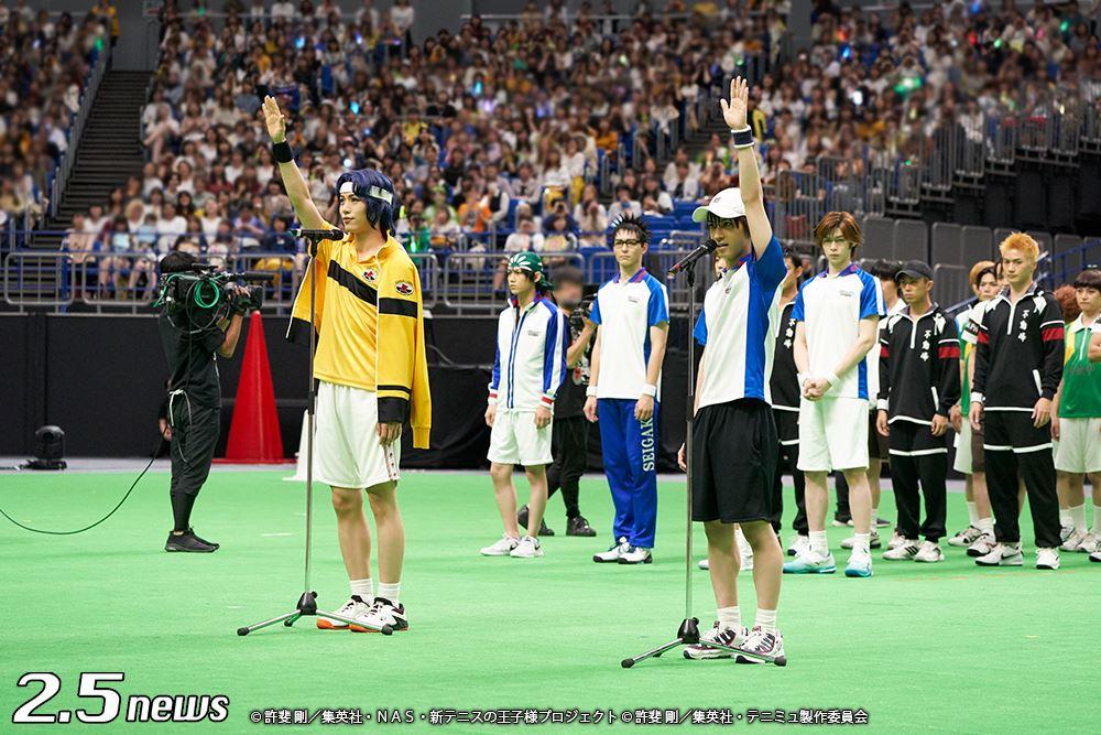 ミュージカル『テニスの王子様』秋の大運動会2019