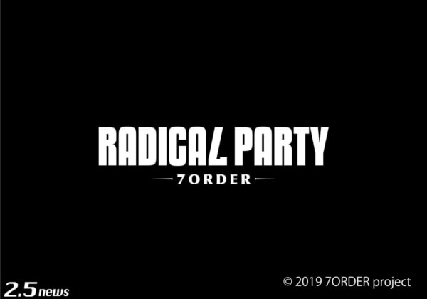 RADICAL PARTY - 70RDER -
