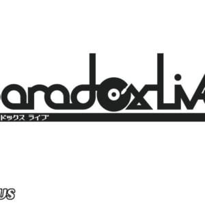 新プロジェクト「Paradox Live」始動