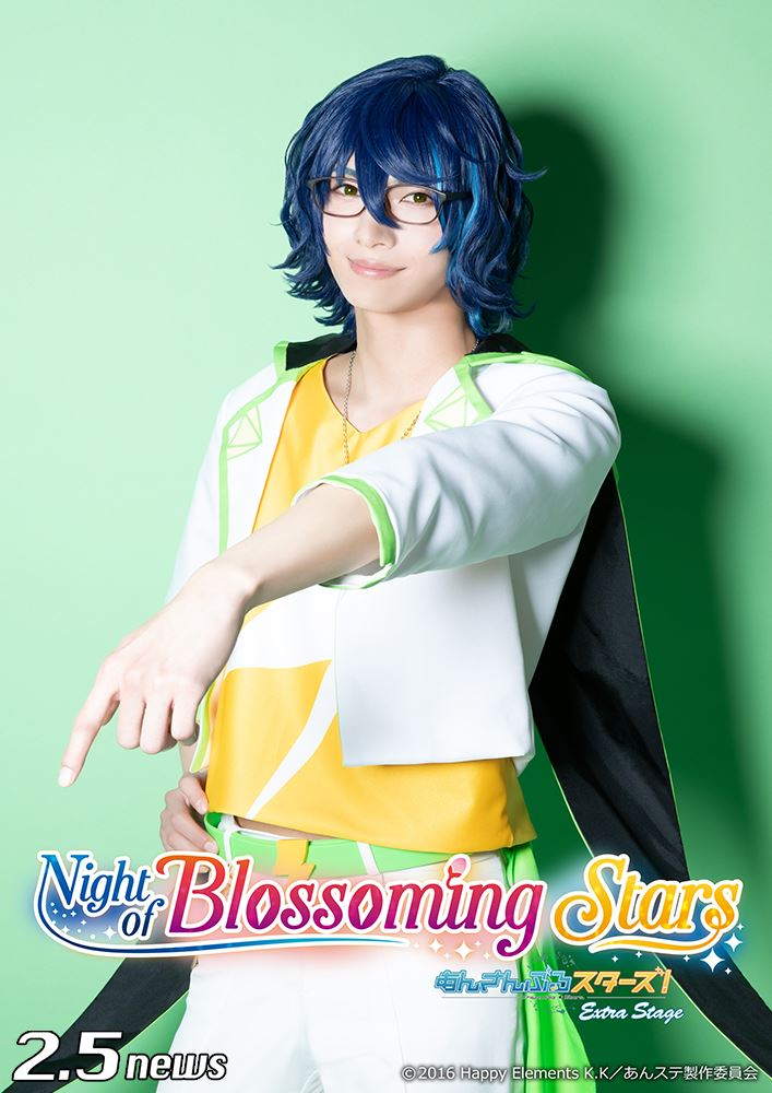 『あんさんぶるスターズ!エクストラ・ステージ』  ~Night of Blossoming Stars~ Switchキャラクタービジュアル