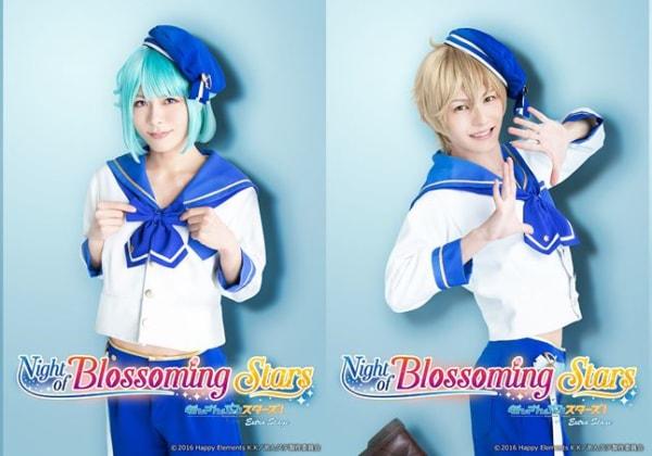 『あんさんぶるスターズ!エクストラ・ステージ』 ~Night of Blossoming Stars~ Ra*bitsキャラクタービジュアル