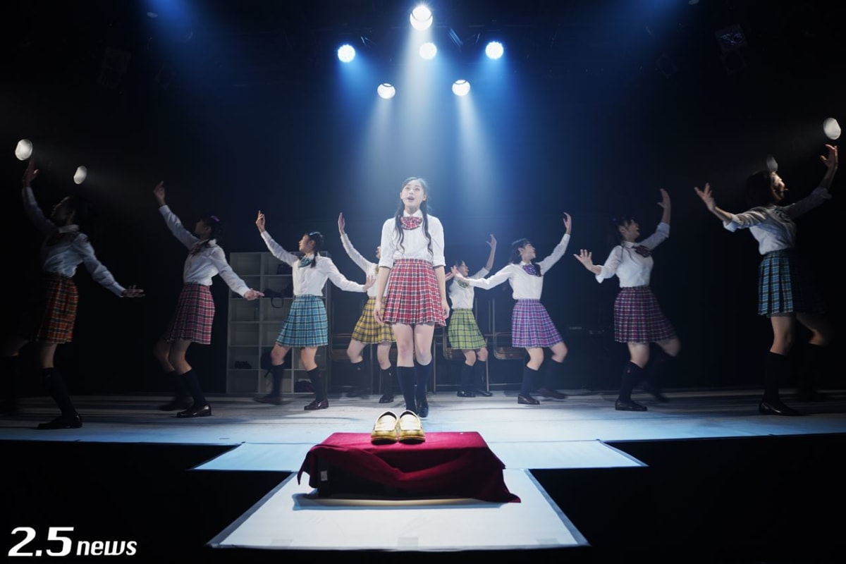 ミュージカル公演『LOAFERS HIGH The Musical 〜9つの銅貨〜』
