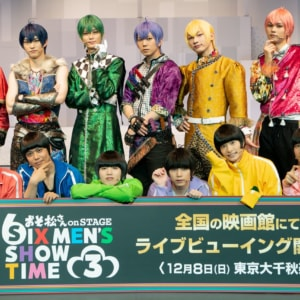 舞台 「おそ松さん on STAGE ~SIX MEN'S SHOW TIME 3~」