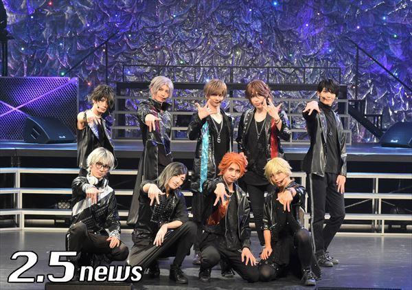 マジステLIVE2019「NEO★FES」