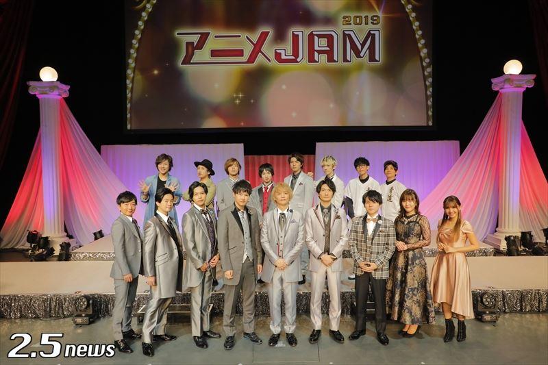 アニメJAM2019【昼の部】イベントレポート