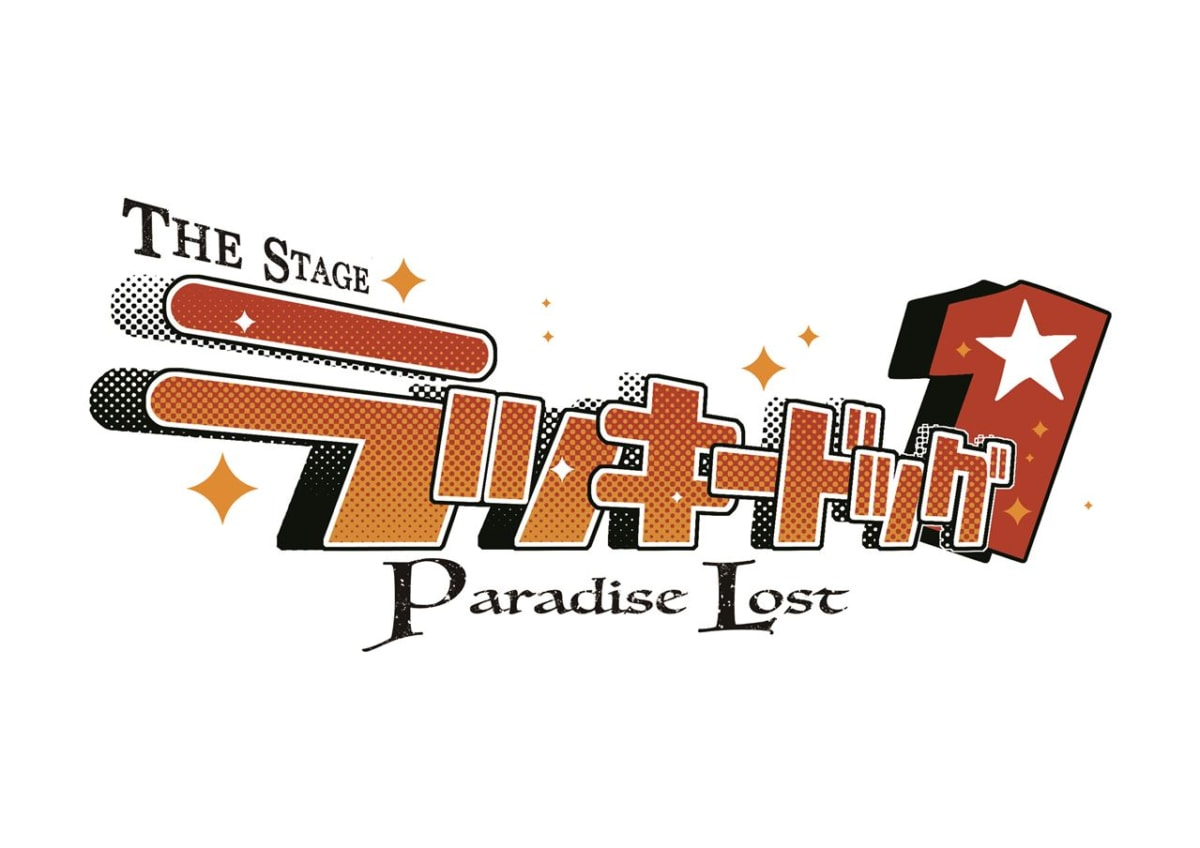『THE STAGE ラッキードッグ1 Paradise Lost』
