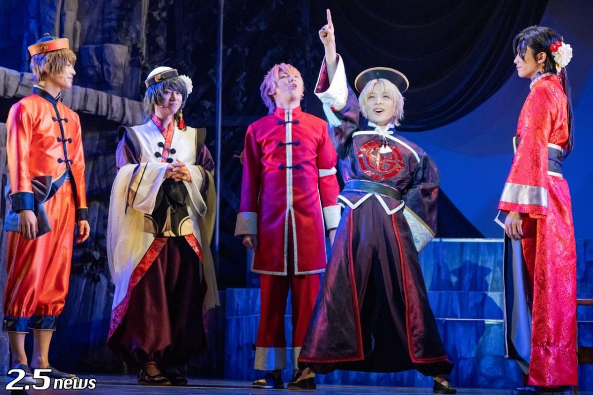2.5次元ダンスライブ「ツキウタ。」ステージ第10幕『月歌奇譚 太極伝奇』
