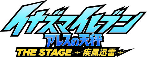 Mixalive TOKYO Theater Mixa  こけら落とし公演