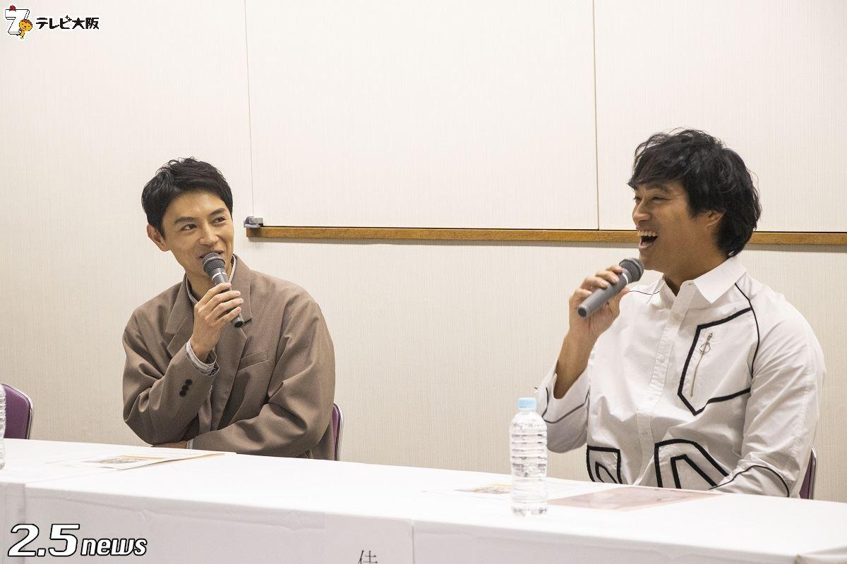 週末温泉オトコ同行会